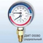 Манометри з термометром ДМТ